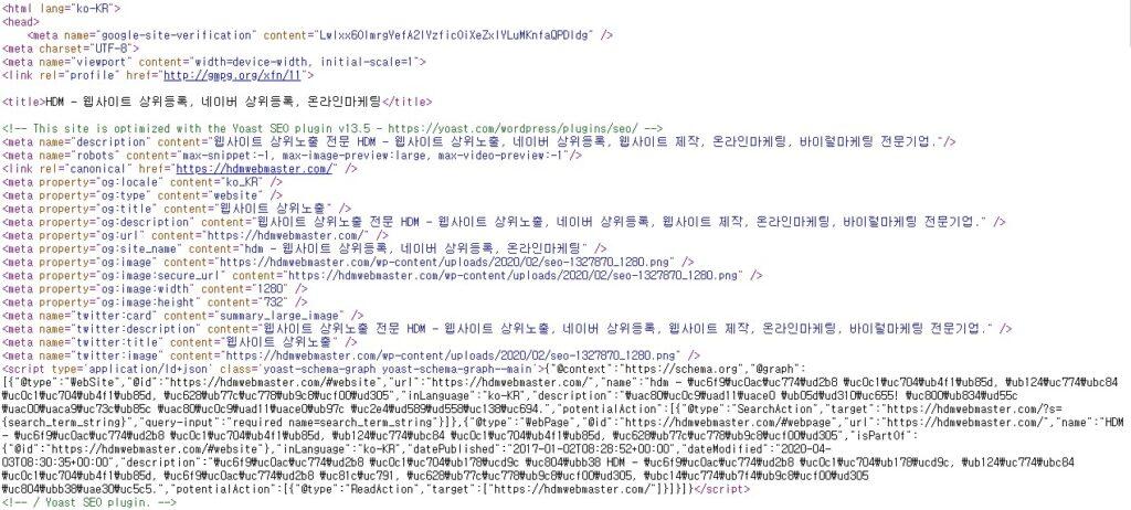 HTML 마크업